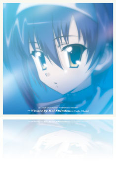 ef - a tale of memories. ENDING THEME~Vivace by Kei Shindou