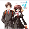 「ef - a fairy tale of the two.」ドラマCD vol1