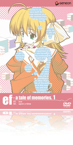 ef - a tale of memories. 1