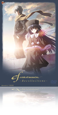ef - a tale of memories. ~recollections~